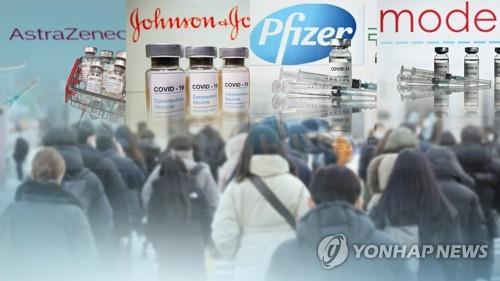 Renewed vaccine jitters may further slow S. Korea's immunization campaign