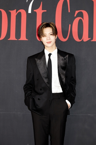 This photo, provided by SM Entertainment, shows Taemin of K-pop boy band SHINee during an online press conference. (PHOTO NOT FOR SALE) (Yonhap)