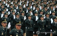 (News Focus) S. Korea again faces debate over female military draft