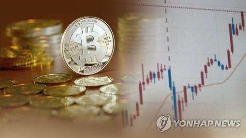 City of Seoul seizes cryptocurrencies from tax delinquents - 1
