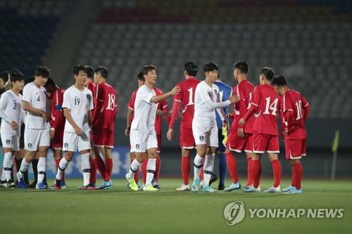 In this file photo provided by the Korea Football Association, players from South Korea (in white) and North Korea (in red) acknowledge one another after playing to a scoreless draw in a World Cup qualifying match at Kim Il-sung Stadium in Pyongyang on Oct. 15, 2019. (PHOTO NOT FOR SALE) (Yonhap)
