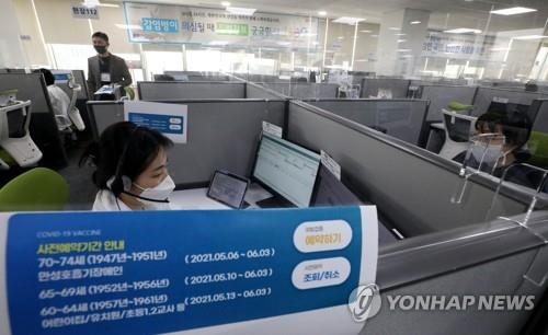 A worker at a call center in Seoul on May 6, 2021, accepts reservations from people aged 70-74 who want to be inoculated with AstraZeneca's vaccine. (Yonhap)