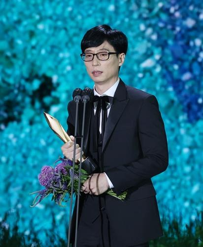 Comedian Yoo Jae-suk delivers an acceptance speech after winning the grand prize at the 57th Baeksang Arts Awards (BAA) on May 13, 2021, in this photo provided by the BAA secretariat. (PHOTO NOT FOR SALE) (Yonhap)