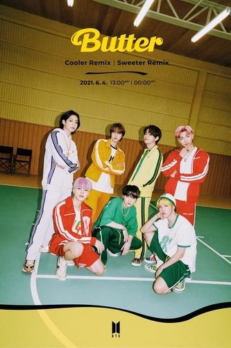 """This photo, provided by Big Hit Music, shows a promotional image for the """"Cooler"""" and """"Sweeter"""" remix versions of the BTS song """"Butter."""" (PHOTO NOT FOR SALE) (Yonhap)"""