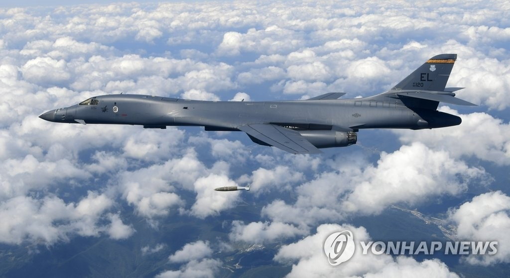 B-1B Lancer (Photo d'archives Yonhap)