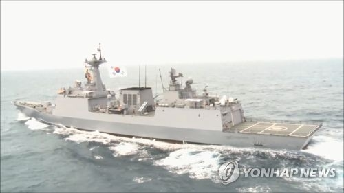 Le destroyer Munmu le Grand (Photo d'archives Yonhap)