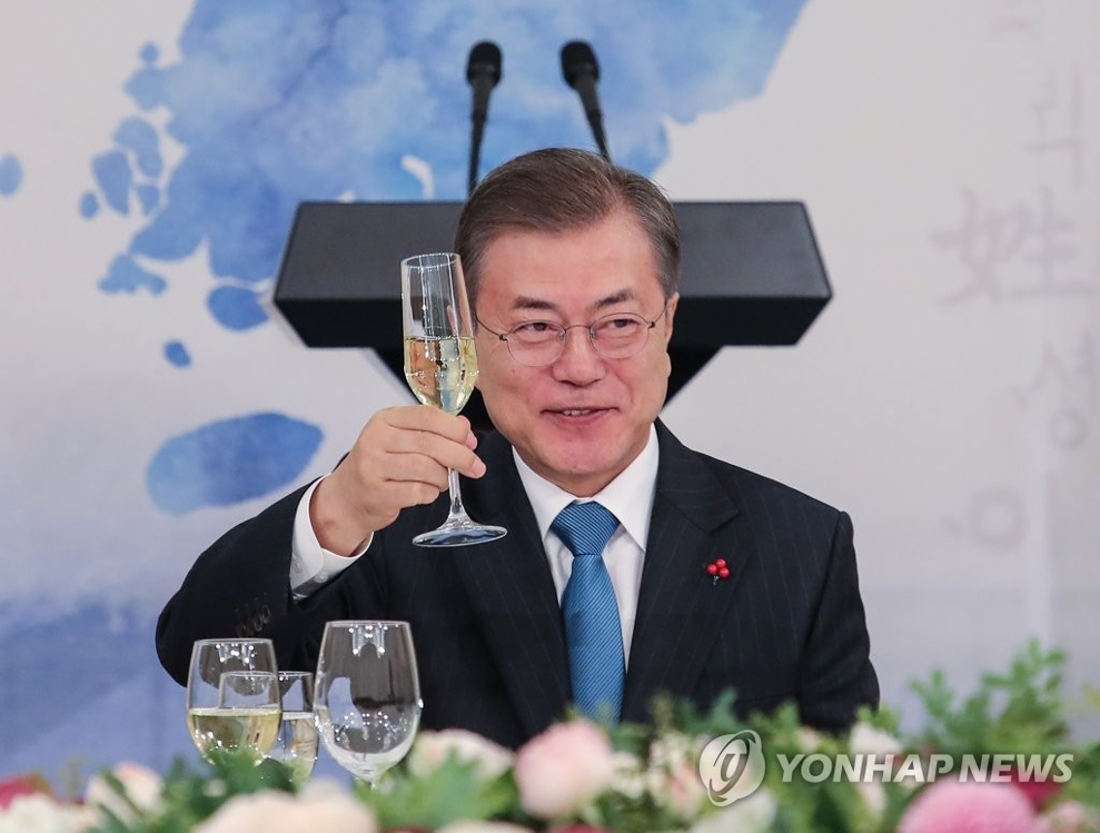 Président sud-coréen Moon Jae-in. (Photo d'archives Yonhap)