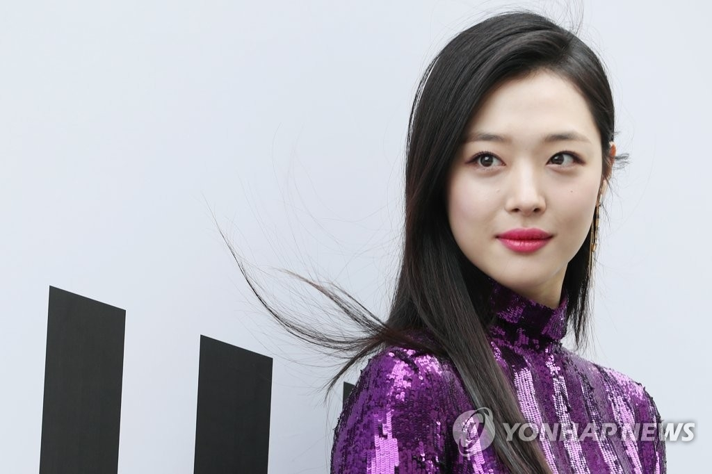 Sulli (Photo d'archives Yonhap)