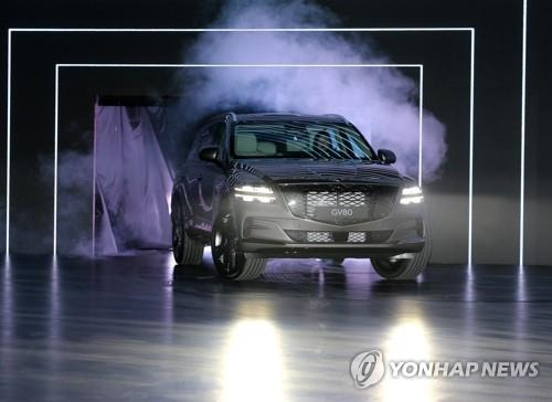 Le SUV GV80 de Genesis lors de son lancement. (Photo d'archives Yonhap)