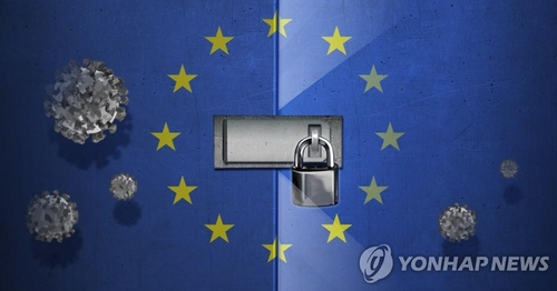EU to allow entry of visitors from 13 countries including South Korea, BBC says - 1