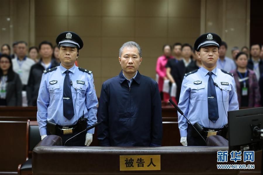 中, 증권당국 '부패 호랑이' 야오강에 징역 18년형 | 연합뉴스