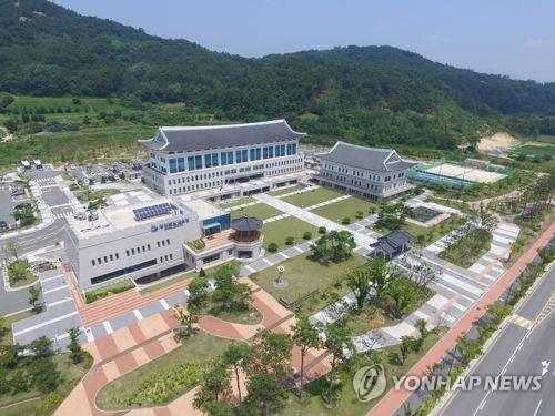 경북도교육청 전경
