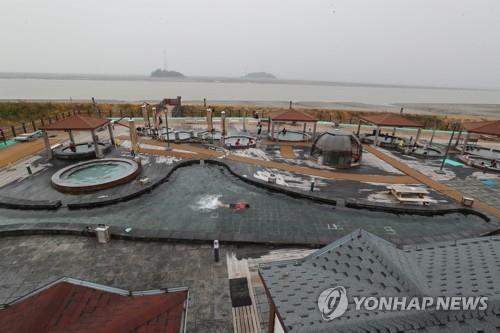 인천 강화군 석모도 미네랄 온천[연합뉴스 자료사진]