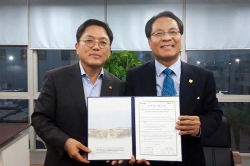 한남대-알루코 그룹 산학협력 업무협약