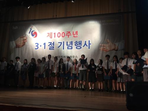 청소년 민족 대표 33인의 독립선언서 전문 이어 낭독하기 행사