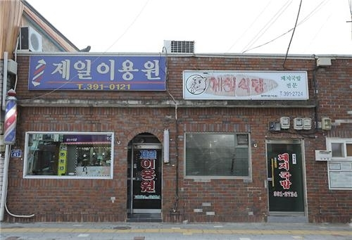 세월의 흔적 보여주는 식당과 이발소 [사진/성연재 기자]