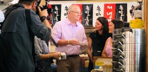 한인 만두가게를 방문한 스콧 모리슨 연방 총리