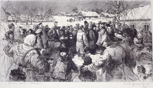 변월룡, 레닌께서 우리 마을에 오셨다!, 동판화 Etching, 49.3×91.5cm, 1964