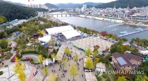 지난해 열렸던 홍천인삼한우축제장인 토리숲 전경[연합뉴스 자료사진]