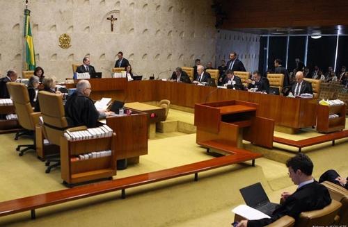 브라질 연방대법원