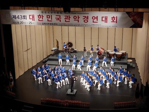 2018 한국관악경연대회 모습