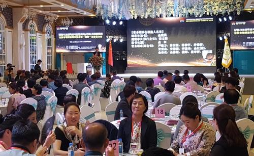 중국 선양서 선양시조선족요식업협회 창립 회원대회