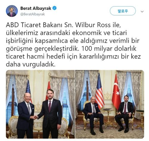 베라트 알바이라크 터키 재무장관 트위터