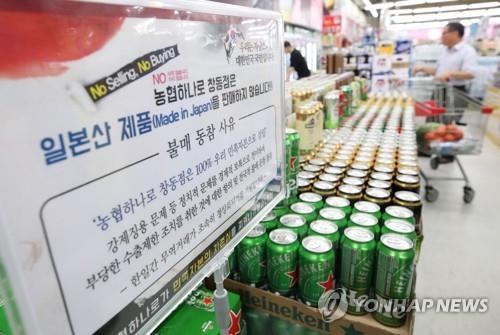 '날개없는 추락' 일본 맥주…8월 수입 13위로 떨어져 | 연합뉴스
