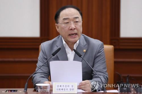 경제활력대책회의 주재하는 홍남기 경제부총리