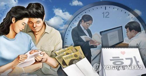 육아휴직 등 저출산 대책(PG)
