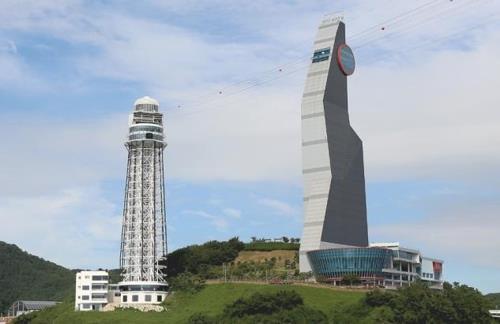 진해해양공원 창원 짚트랙
