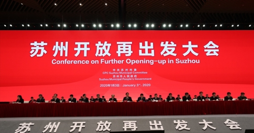 [AsiaNet] Further Opening-up makes Suzhou a dream place for investors and
