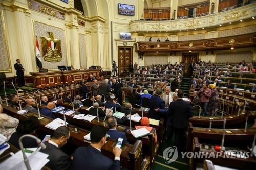 2019년 4월 이집트 의회[dpa=연합뉴스 자료사진]