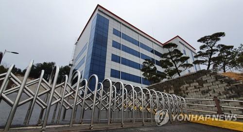 문 닫힌 춘천 신천지 예배당