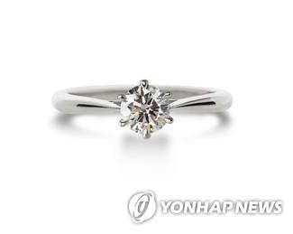 다이아몬드 반지