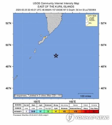 지진이 일어난 지점을 표시한 미국 지질조사국 그래프.