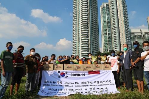 민주평통 동남아남부 협의회, 마스크 총 5천장·라면 총 2만개 지원