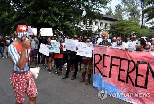 인도네시아령 파푸아의 독립을 요구하는 시위