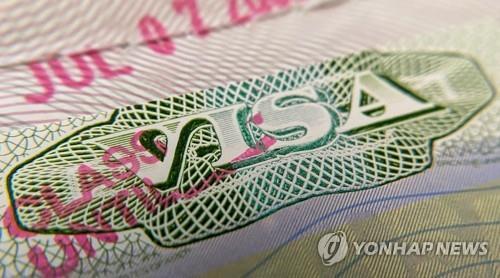 미 온라인 수업 유학생 비자 취소 발표에 한국 유학생들 '충격'
