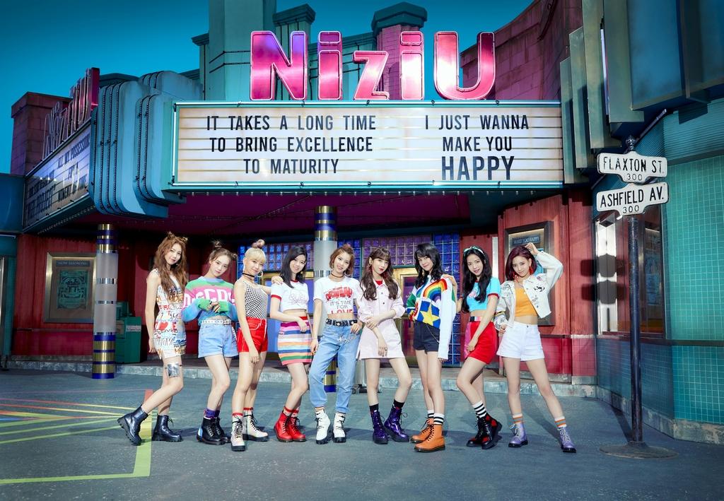 JYP 신인 걸그룹 니쥬