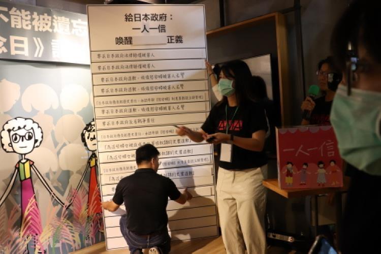 일본 정부에 촉구하는 내용을 채우는 참석자
