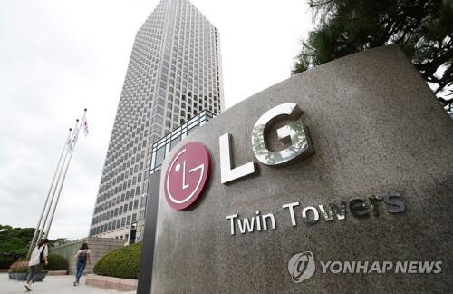 LG화학이 입주한 여의도 LG 트윈타워[연합뉴스 자료사진]