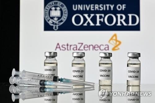 인구 13 억 국가 인도, 첫 백신 승인 … '백신 캠페인'볼륨 공격 시작