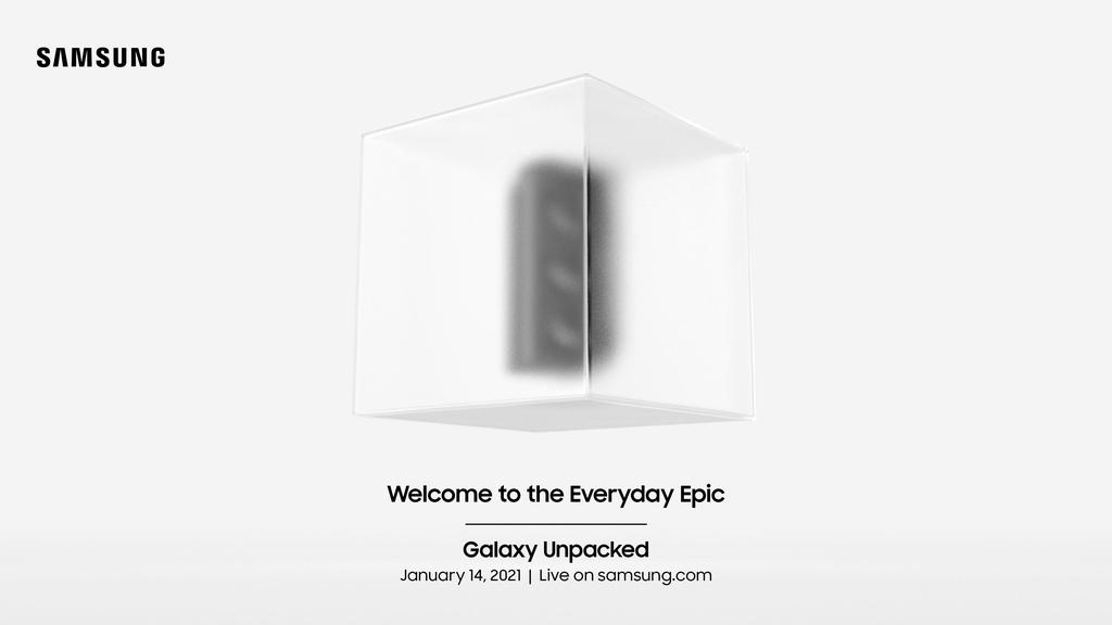 갤럭시S21 언팩 초대장