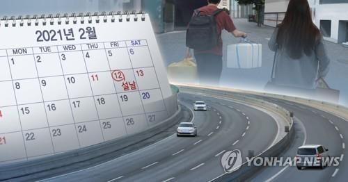 [홍소영 제작] 일러스트