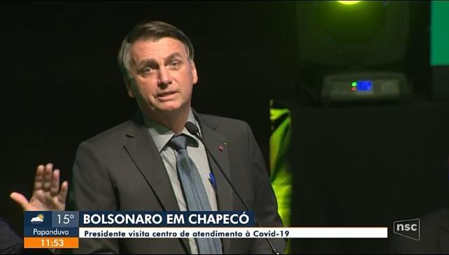 """브라질 대통령 """"전국적 봉쇄 없을 것"""""""