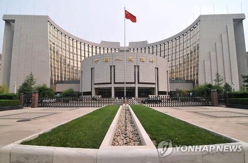 중국 인민은행 청사