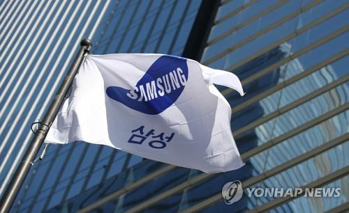 Samsung Seocho Office [연합뉴스 자료사진]