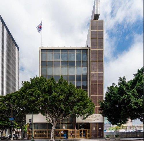 LA 총영사관 건물 전경
