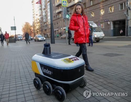 얀덱스의 음식배달 로봇